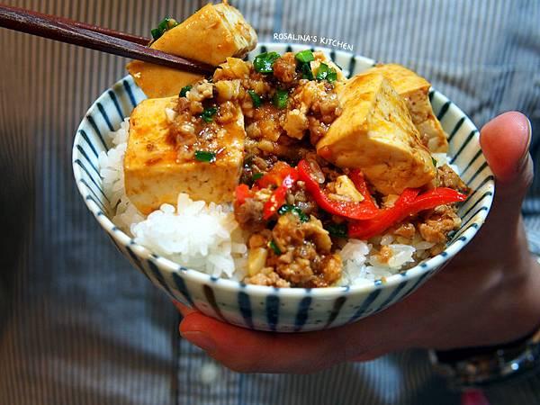 spice_tofu_03.jpg