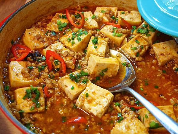 spice_tofu_01.jpg