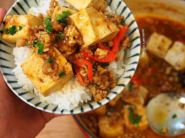 spice_tofu_02.jpg