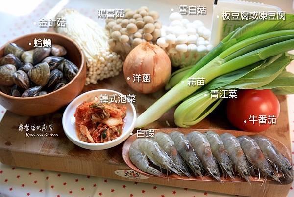 kimchi01.jpg