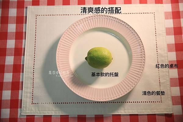 plate05.jpg