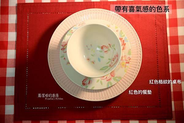 plate06.jpg