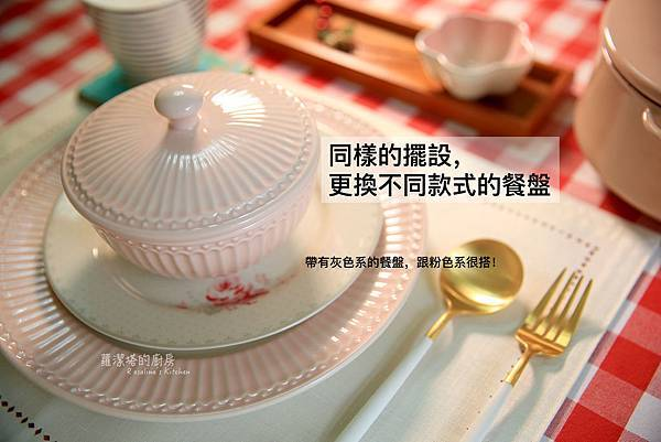 plate10.jpg