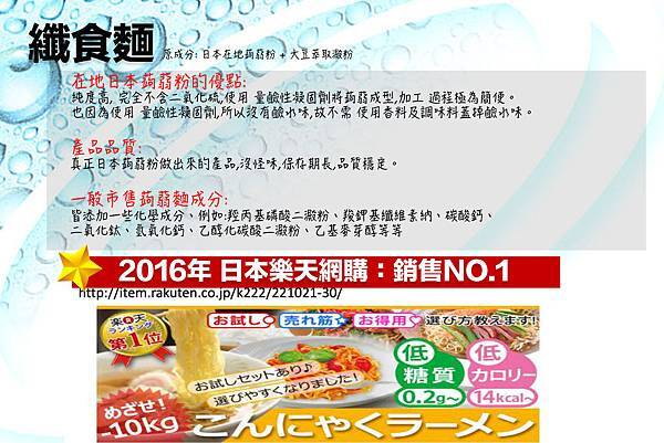 noodle00.jpg