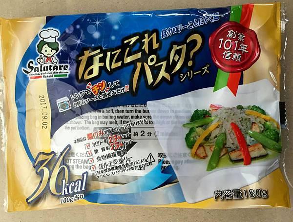 noodle10.jpg