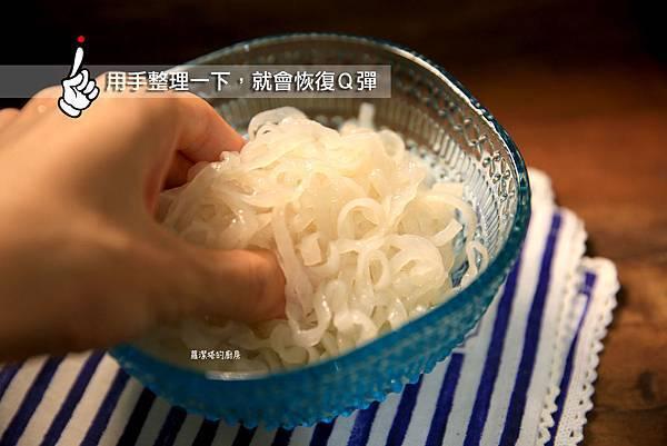 chicken_noodle02.jpg