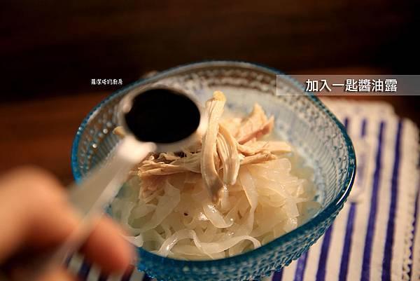 chicken_noodle05.jpg