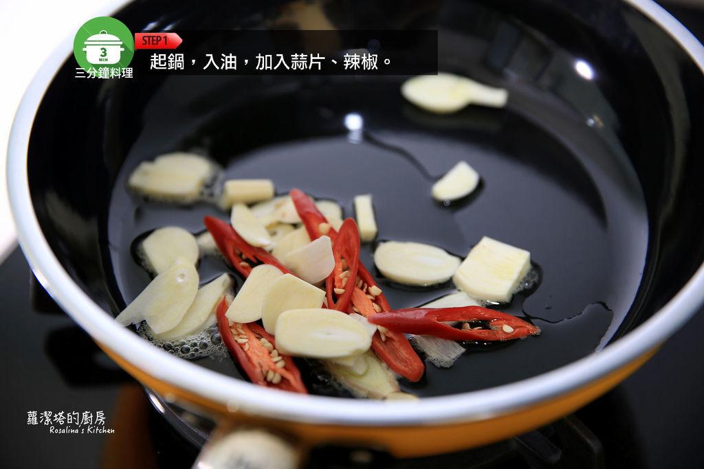 蒜炒芥蘭 01.jpg