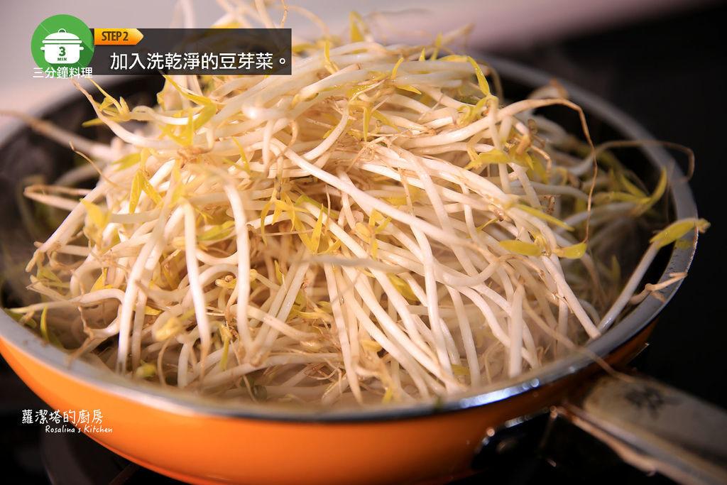 蒜片炒綠豆芽02.jpg