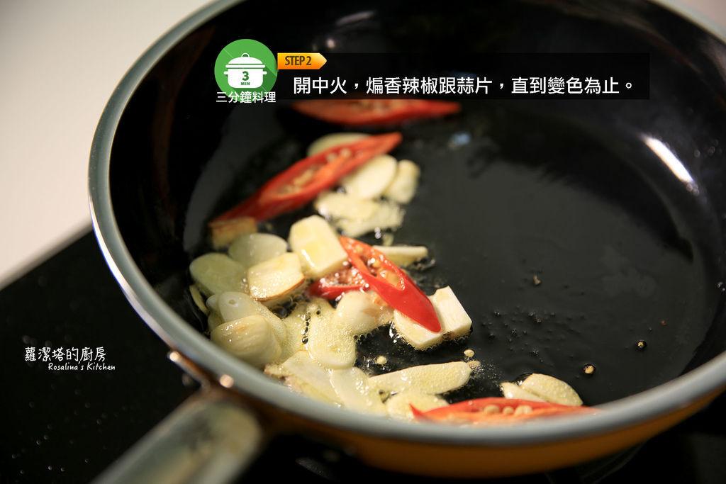 蒜炒芥蘭02.jpg