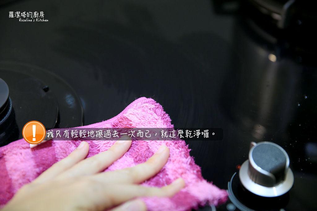 clean04.jpg