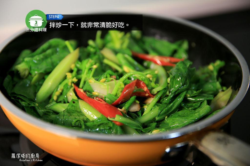 蒜炒芥蘭06.jpg
