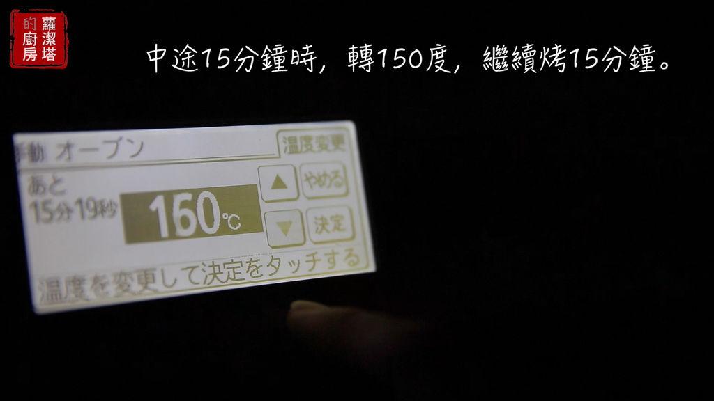 150度.jpg