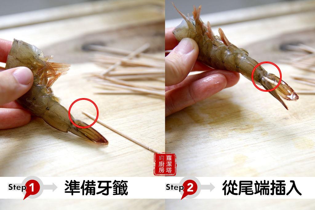 蝦子.jpg