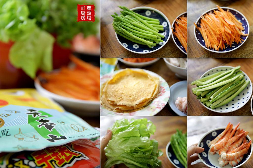 海苔蔬菜.jpg