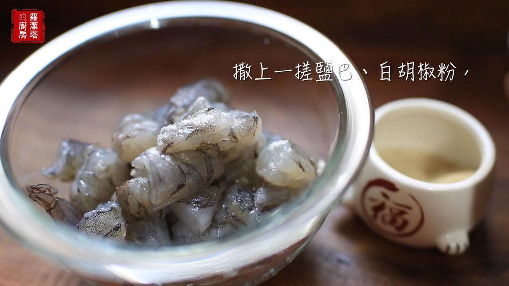 蝦味燉飯01.jpg