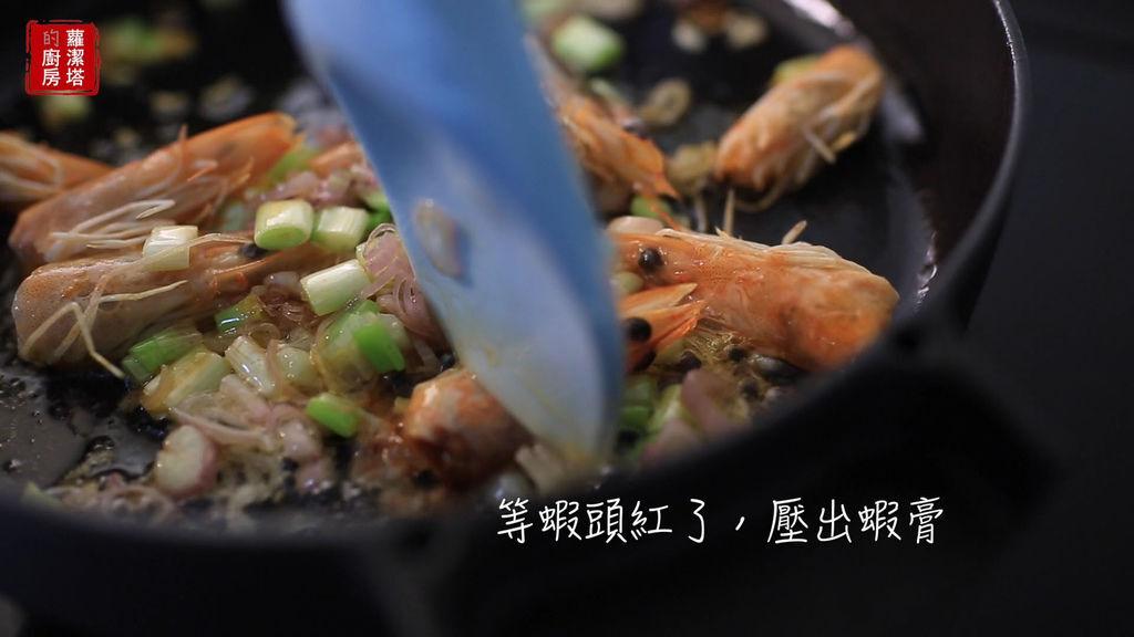 蝦味燉飯03.jpg