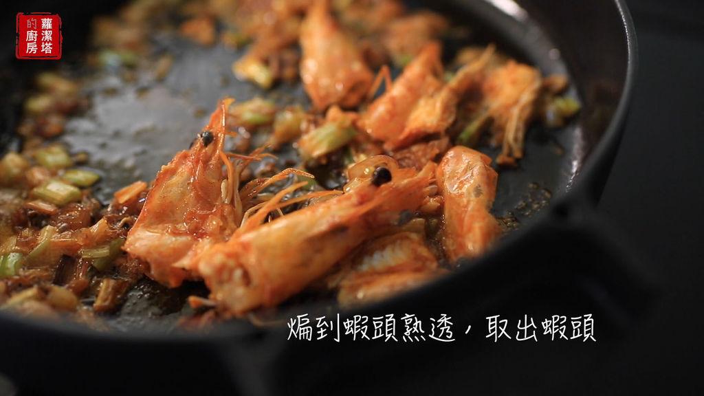 蝦味燉飯04.jpg