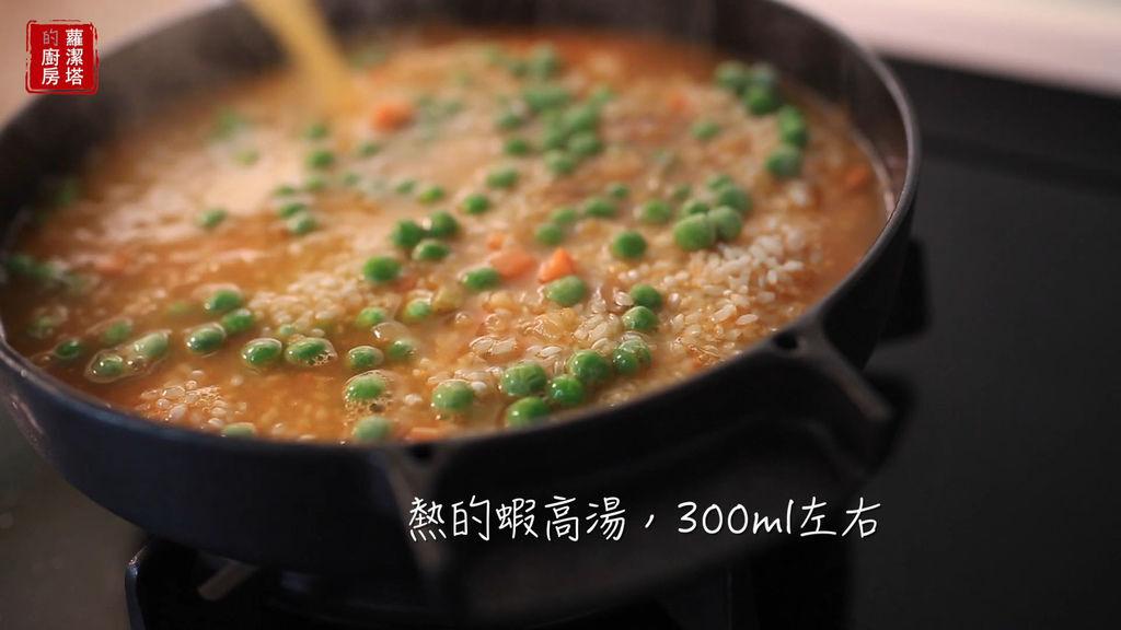 蝦味燉飯09.jpg