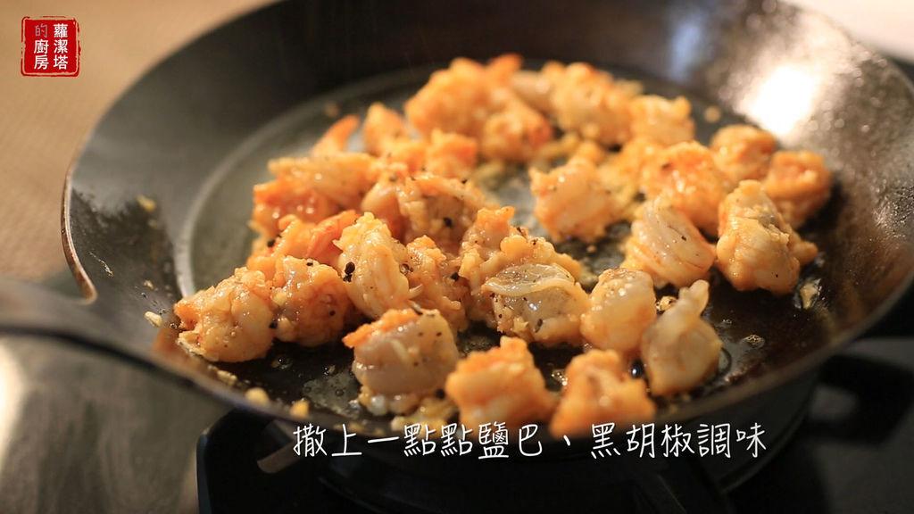 蝦味燉飯13.jpg