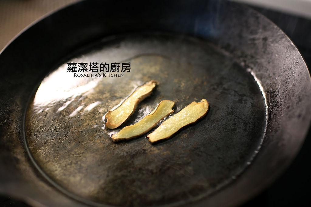 乾煎鮭魚11.jpg