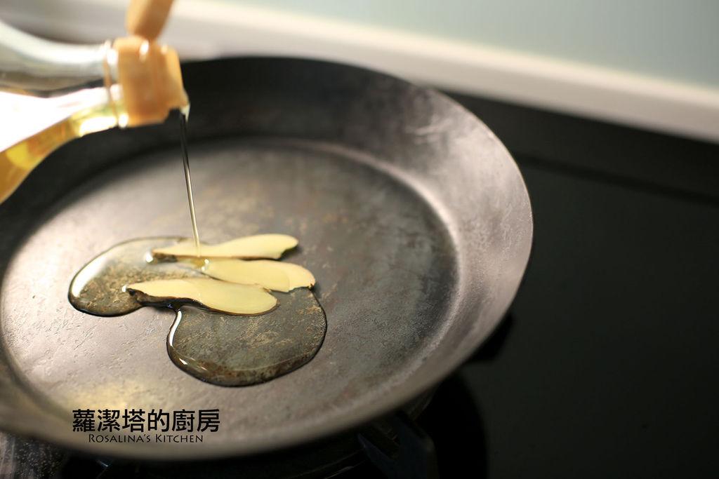 乾煎鮭魚10.jpg