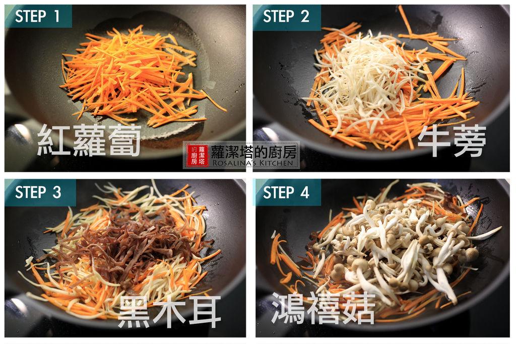 栗子炊飯06.jpg