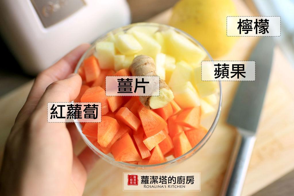 紅蘿蔔蘋果飲.jpg