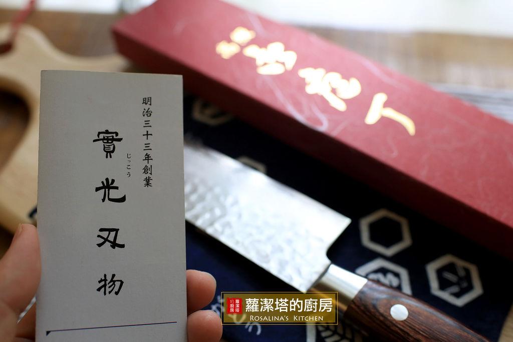 日本刀15.jpg