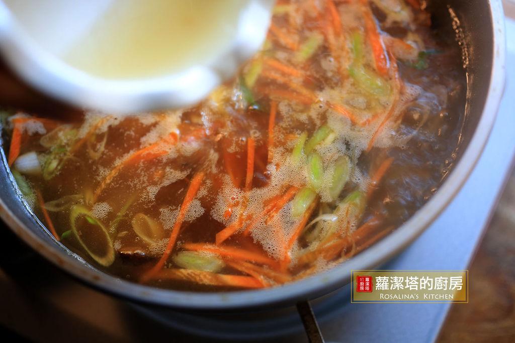 蘿蔔糕湯25.jpg