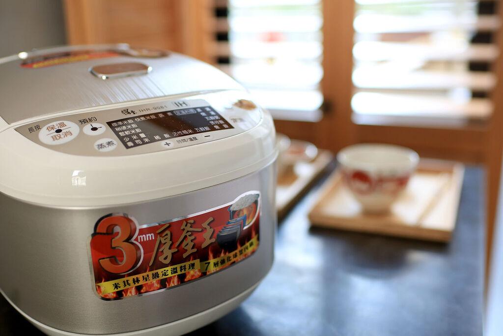 炊飯24.jpg