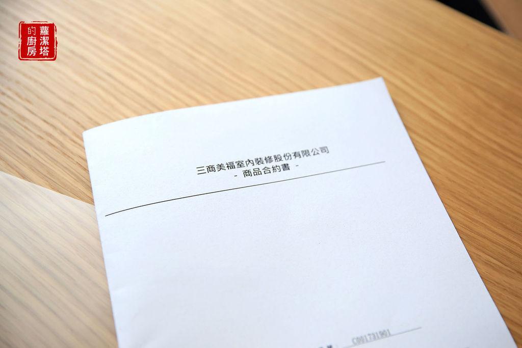 沙發01 copy.jpg