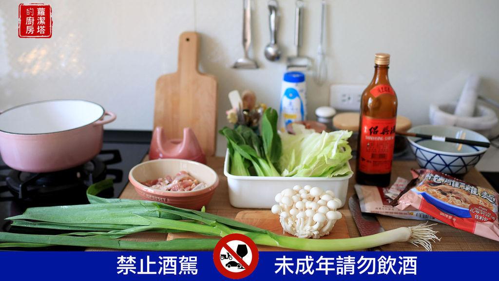 禁制酒駕02.jpg
