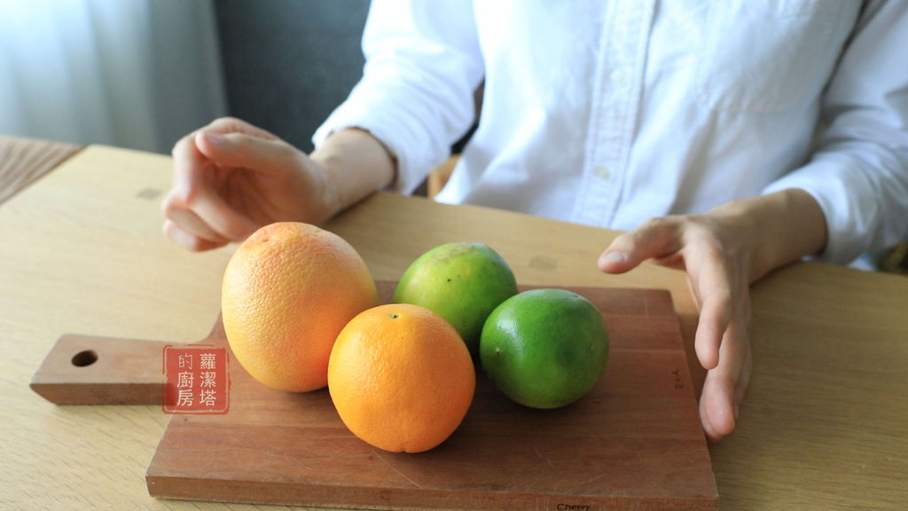 葡萄柚甜橙汁.jpg
