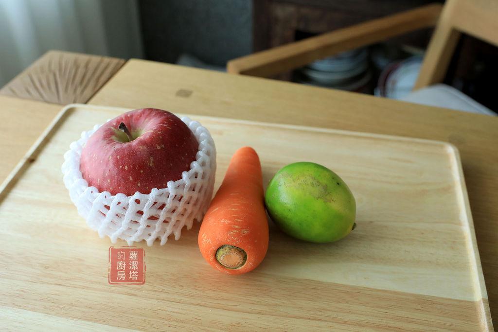 蘋果紅蘿蔔汁.jpg