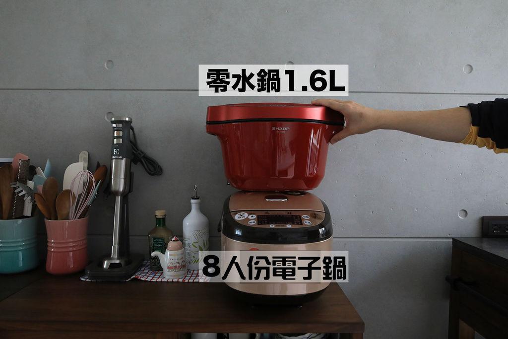 零水鍋日本製17.jpg