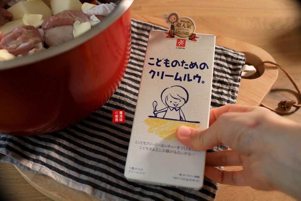 奶油起司白咖哩04.jpg