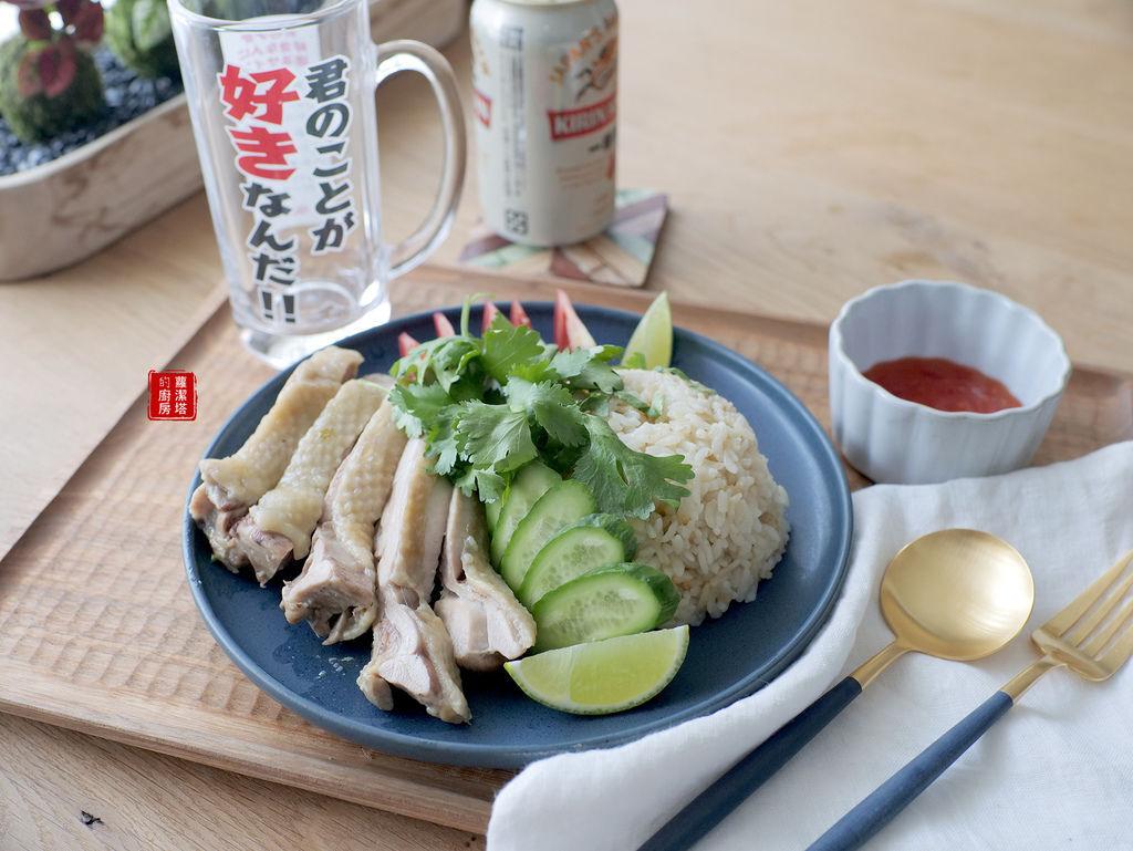 海南雞15.jpg
