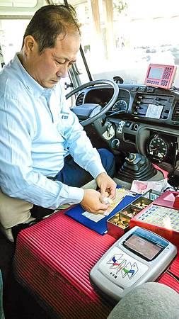 司機兼售票員