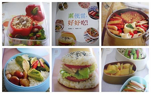 麵食(5).jpg