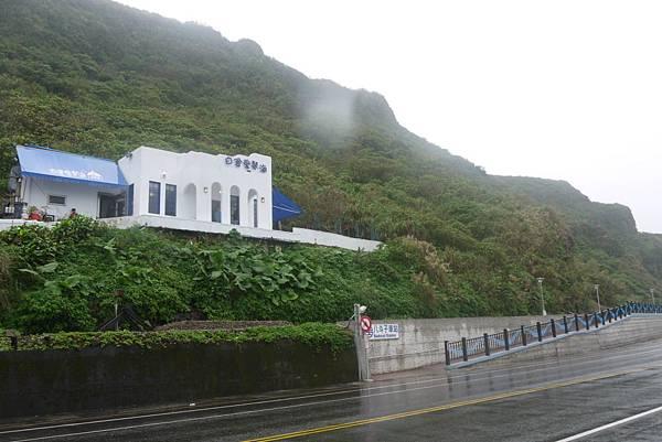 1051121八斗子車站(8).JPG