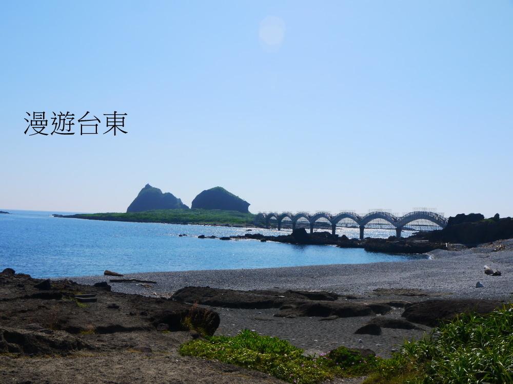 10608台東(33).JPG