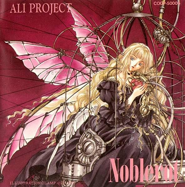 Ali Project - Noblerot - Front