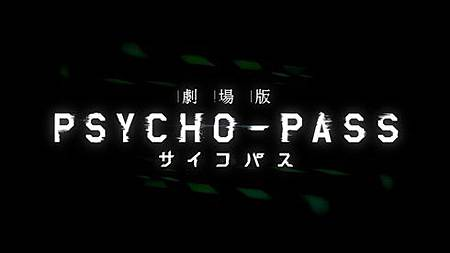 [MGRTxMabors_Sub][Psycho-Pass The Movie][GB&BIG5&JP][1080P][BDrip][X265 FLAC ACC][(017714)12-03-59].JPG