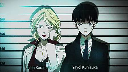 [MGRTxMabors_Sub][Psycho-Pass The Movie][GB&BIG5&JP][1080P][BDrip][X265 FLAC ACC][(018193)12-04-59].JPG