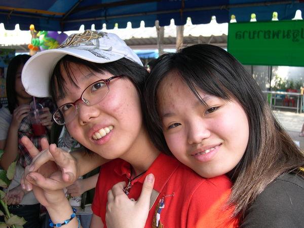 Kim & Me