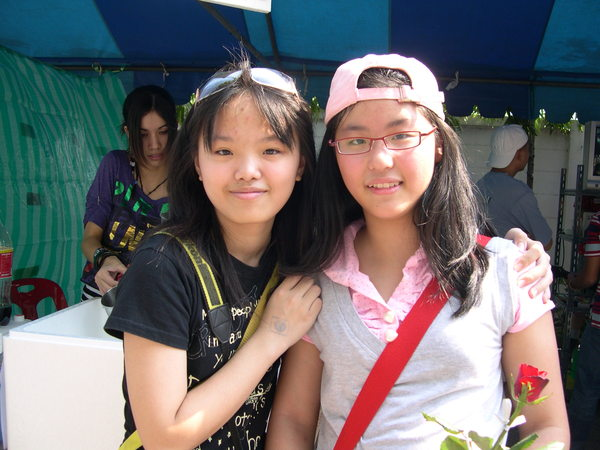 Me & Lisa