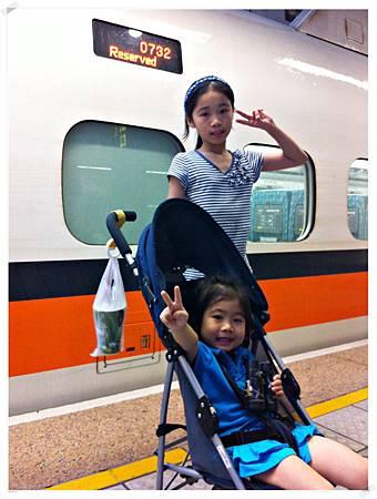 母女三人搭乘高鐵的經驗與省思