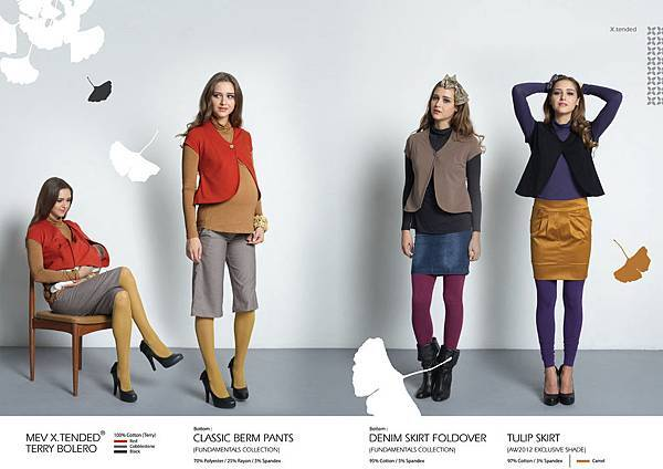 MEV Catalogue_AW2012_high-29