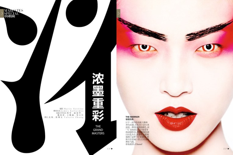 tian-yi-chinese-opera-actors-by-mario-testino-for-vogue-china-december-2013-12